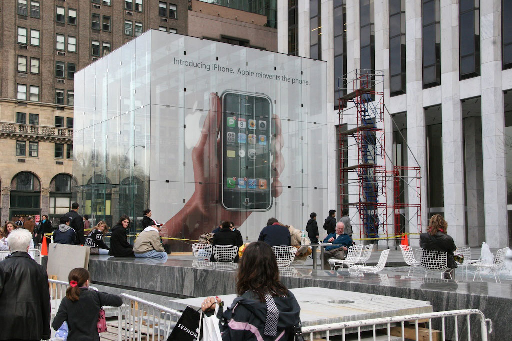 Apple Store iPod banner