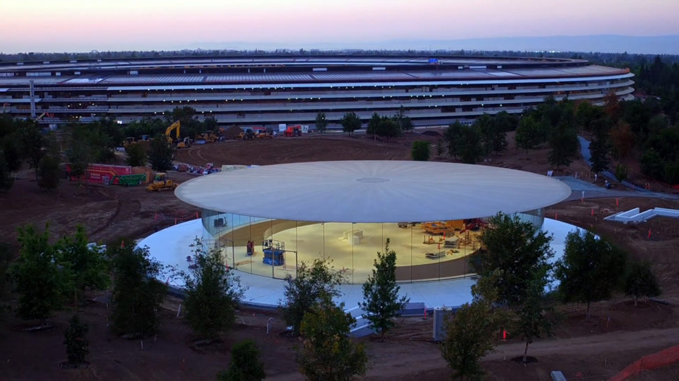 Apple Park Steve Jobs Theatre
